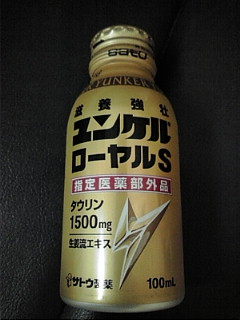 F1020164