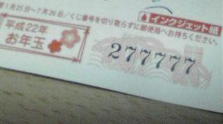 20100129010407