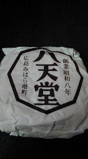 20100522112755