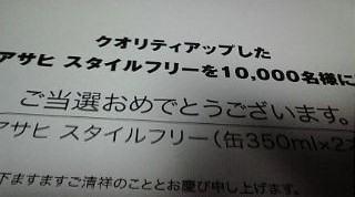 20100604213543
