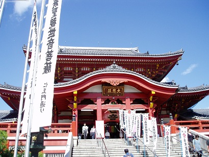 Nagoya_0102