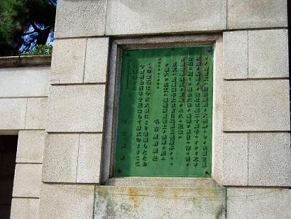 Nagoya_0262