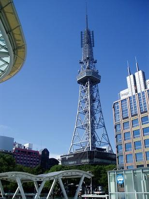 Nagoya_1892