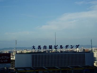 Nagoya_2162