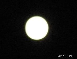 Super_moon_2