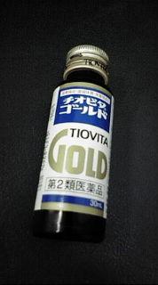 20110503105039