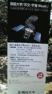 20110519134428_2