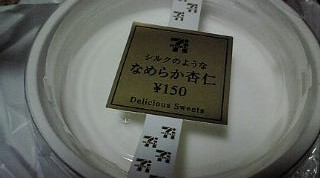 20110531225306