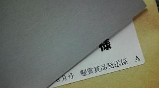 20110714224522