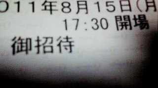 20110817025734