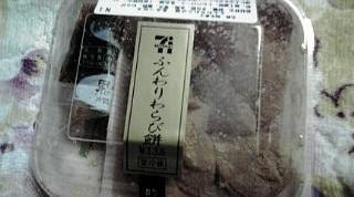 20120404215941