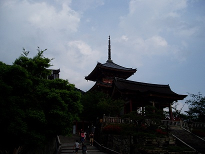 2012_0942