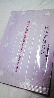 20121101235307