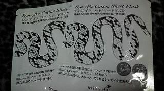 20121102234503