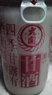 20121118210002