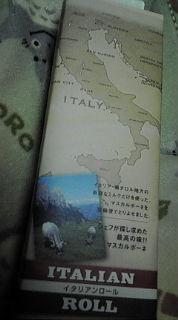 20121212214132