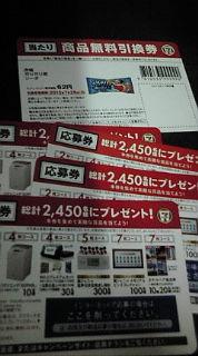 20130711220011
