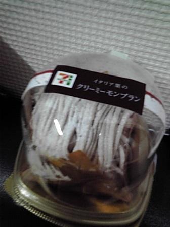 20150110170840