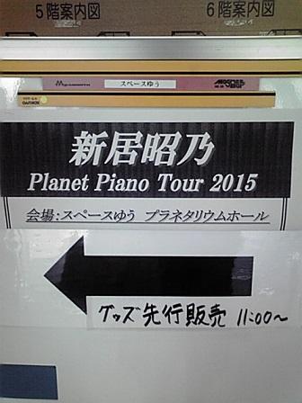 20150315121720