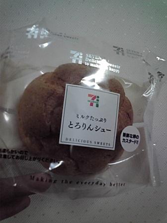 20150404175450